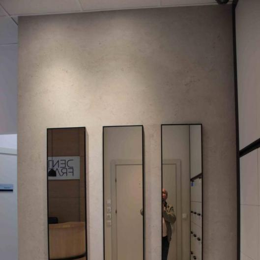 Tonachino Firenze Sand Finish Lime Plaster, Meoded Paint & Plaster